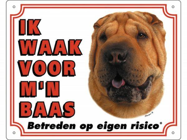 Waakbord PVc Shar-Pei wit NL