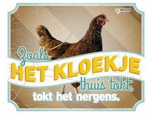 Waakbord foto S kip vintage1 NL